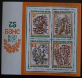 Poštovní známka Bulharsko 1975 Farmářské činnosti Mi# Bl 55