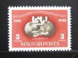 Poštovní známka Maďarsko 1950 Výročí UPU Mi# 1111 A Kat 50€