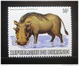 Poštovní známka Burundi 1983 Prase bradavičnaté Mi# 1590 Kat 100€
