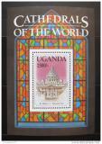 Poštovní známka Uganda 1993 Katedrála sv. Petra Mi# Block 194