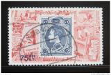 Poštovní známka Thajsko 1973 THAIPEX výstava Mi# 688