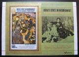 Poštovní známka Aden Qu'aiti 1967 Umění Mi# Block 17