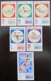 Poštovní známky Rumunsko 1964 Balkánské hry Mi# 2299-2304