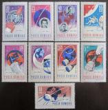 Poštovní známky Rumunsko 1967 Průzkum vesmíru Mi# 2559-67