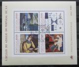 Poštovní známky Portugalsko 1985 Kachličky Mi# Block 49