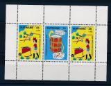 Poštovní známky Surinam 1982 Dětské kresby Mi# Block 35