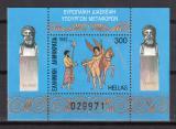 Poštovní známka Řecko 1992 Konference dopravy Mi# Block 10