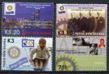 Poštovní známky Papua Nová Guinea 2005 Rotary Intl. Mi# 1115-18