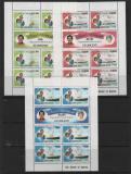 Poštovní známky Svatý Vincenc 1981 Královská svatba Mi# 608-13
