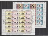 Poštovní známky Jersey 1981 Evropa CEPT Mi# 253-56 Kat 25€