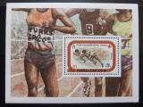 Poštovní známka Turks a Caicos 1978 Sport, atletika Mi# Block 12