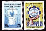 Poštovní známky Sýrie 1976 Den práce Mi# 1330-31