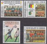 Poštovní známky Kamerun 1982 MS ve fotbale Mi# 979-82