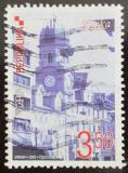 Poštovní známka Chorvatsko 2005 Rijeka Mi# 744
