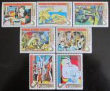 Poštovní známky Rovníková Guinea 1975 Umění Mi# 514-20