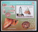 Poštovní známka Komory 2009 Maják a škeble deluxe Mi# 2088