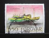 Poštovní známka Faerské ostrovy 1992 Poštovní loď Mi# 229