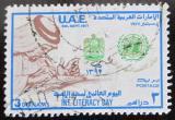 Poštovní známka S.A.E. 1977 Den gramotnosti Mi# 94