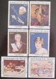 Poštovní známky Niger 1982 Výročí Mi# 784-89