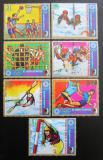 Poštovní známky Rovníková Guinea 1972 LOH Mnichov Mi# 57-63