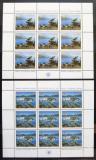 Poštovní známky Jugoslávie 1980 Evropa CEPT Mi# 1847-48