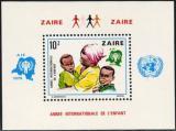 Poštovní známka Kongo Dem., Zair 1979 Mezinárodní rok dětí Mi# Block 29