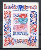 Poštovní známka Maďarsko 1979 Mezinárodní rok dětí Mi# Block 141 A