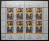 Poštovní známky Rakousko 1999 Den známek Mi# 2289