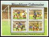 Poštovní známky Gabon 1989 MS ve fotbale Mi# 1045-48