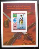 Poštovní známka Mauritánie 1976 Vojenská uniforma neperf. Mi# Block 14 B