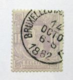 Poštovní známka Belgie 1870 Král Leopold II Mi# 33