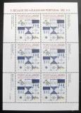 Poštovní známky Portugalsko 1985 Okrasné kachličky Mi# 1675