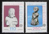 Poštovní známky Turecko 1974 Evropa CEPT Mi# 2320-21 Kat 10€