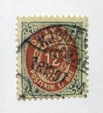 Poštovní známka Dánsko 1895 Královský znak Mi# 27 I Y Bb