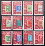 Poštovní známky Kongo Dem, Zair 2005 Evropa CEPT neperf. Mi# 1831-42 B Kat 30€
