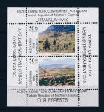 Poštovní známky Kypr Tur. 1996 Životní prostředí Mi# Block 15