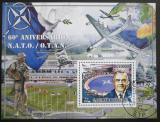 Poštovní známka Svatý Tomáš 2009 NATO Mi# Block 698 Kat 10€
