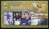 Poštovní známky Gambie 2004 ME ve fotbale Mi# 5242-45