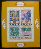 Poštovní známky Bulharsko 1974 Konference bezpečnosti Mi# Block 53