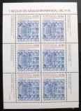 Poštovní známky Portugalsko 1983 Kachličky Mi# 1611