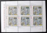 Poštovní známky Portugalsko 1982 Ozdobné kachličky Mi# 1568