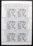 Poštovní známky Portugalsko 1983 Ozdobné kachličky Mi# 1592