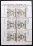 Poštovní známky Portugalsko 1984 Ozdobné kachličky Mi# 1640