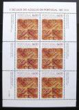 Poštovní známky Portugalsko 1984 Ozdobné kachličky Mi# 1641