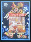 Poštovní známka Albánie 2005 Evropa CEPT, cirkus Mi# Block 157