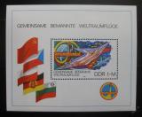 Poštovní známka DDR 1980 INERCOSMOS program Mi# Block 58