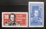 Poštovní známky DDR 1960 August Gneisenau Mi# 793-94