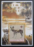 Poštovní známka Malawi 2005 Pes hyenovitý, skauting