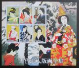 Poštovní známky Pobřeží Slonoviny 2003 Japonské umění