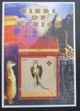 Poštovní známka Malawi 2005 Sup královský, skauting